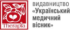 """""""Терапія"""" Видавництво """"Укрїнський медичний вісник"""""""