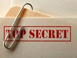 Держите свои планы в тайне!