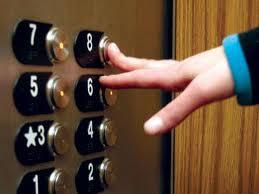Кнопки лифта грязнее унитаза