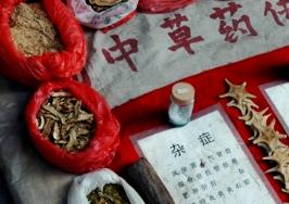 Традиционные китайские травяные лекарства замедляют прогрессирование преддиабета