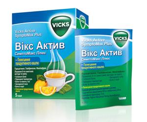 Викс Актив СимптоМакс и Викс Актив СимптоМакс Плюс  – эффективные средства против симптомов простуды и гриппа
